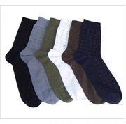 Носки теплые,   махровые оптом